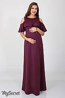 Сукня для вагітних та годуючих (платье для беремених и кормящих)  Delicate DR-36.301, фото 1