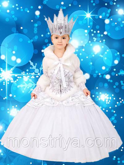 СНЕЖНАЯ КОРОЛЕВА карнавальный костюм ДеЛюкс - Bigl.ua 9a61ed25e13b3