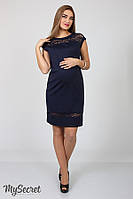 Плаття для вагітних (платье для беременных) Vesta DR-36.261