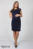 Плаття для вагітних (платье для беременных) Vesta DR-36.261, фото 1