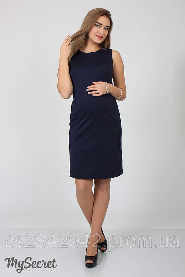 Плаття для вагітних (платье для беременных) Lanette SF-25.011