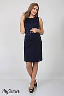 Плаття для вагітних (платье для беременных) Lanette SF-25.011, фото 1