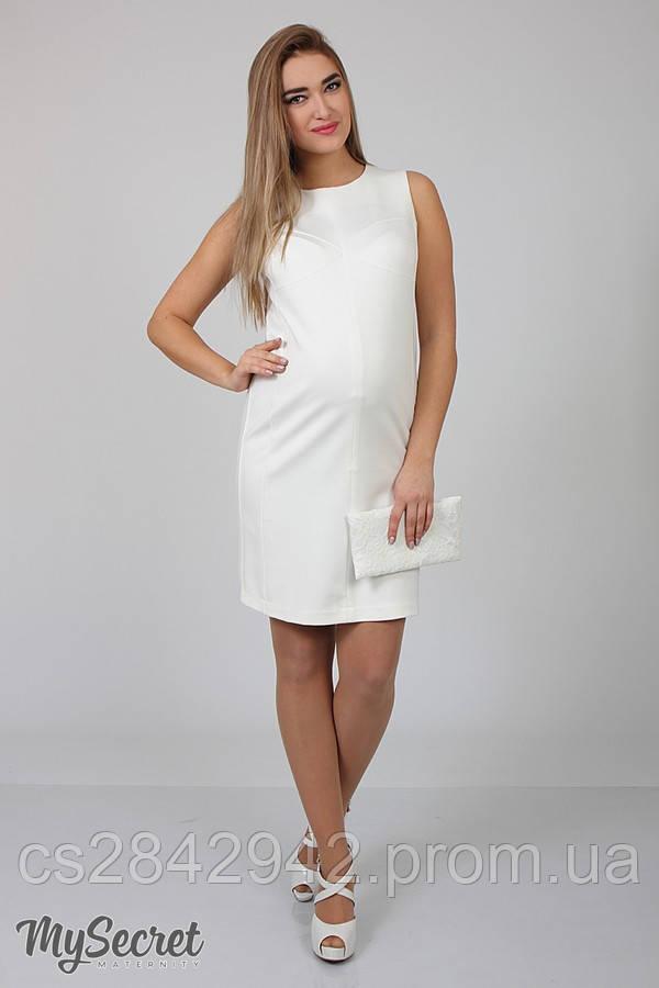 Плаття для вагітних (платье для беременных) Lanette SF-25.012