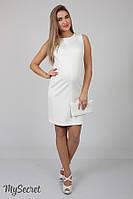 Плаття для вагітних (платье для беременных) Lanette SF-25.012, фото 1