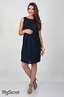 Сукня для вагітних та годуючих (платье для беремених  и кормящих) Amery SF-27.031, фото 1