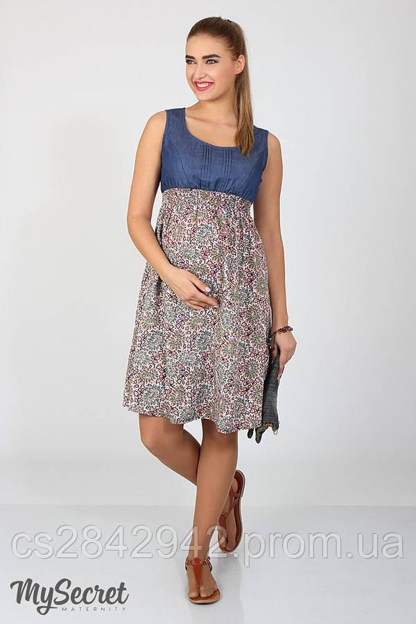 Сукня для вагітних та годуючих (платье для беремених и кормящих) Layla  SF-27.021 ae4aaf8eb8189