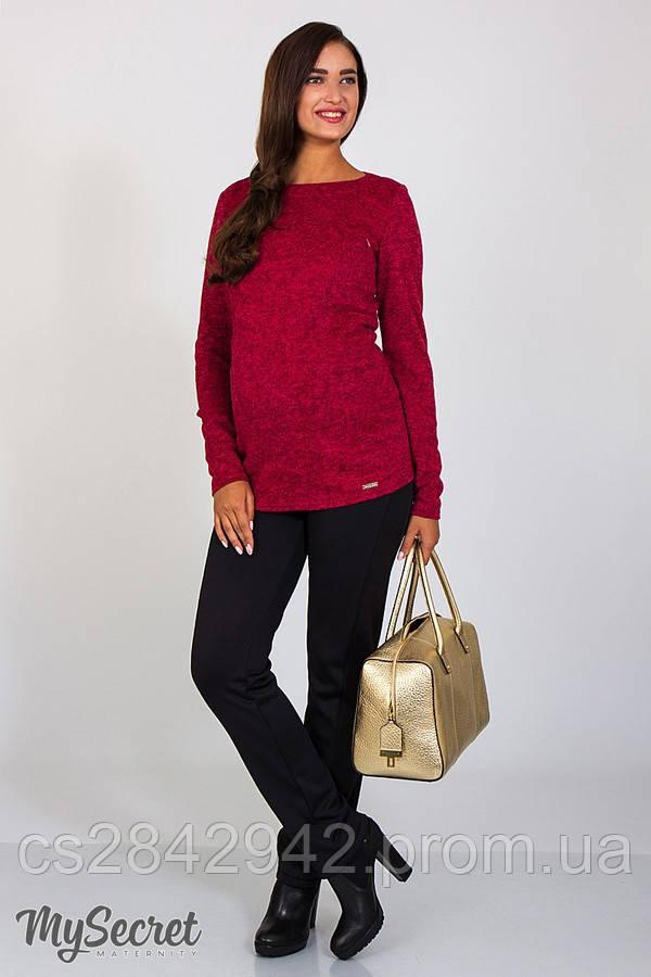 Штани для вагітних (брюки для беременных) Erin warm TR-47.121