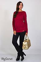 Штани для вагітних (брюки для беременных) Erin warm TR-47.121, фото 1