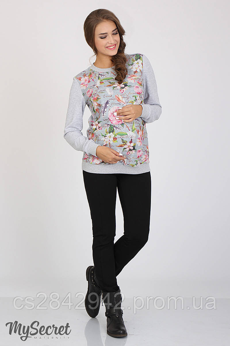 Штани лосіни для вагітних (брюки-лосины для беременных) Felicia TR-36.061 - 1bcd2a3978adc