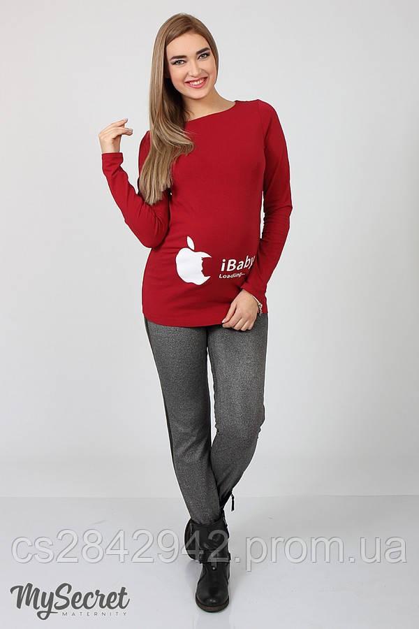 Штани лосіни для вагітних (брюки-лосины для беременных) Blank TR-17.031 - a0daa4bc5ebdb
