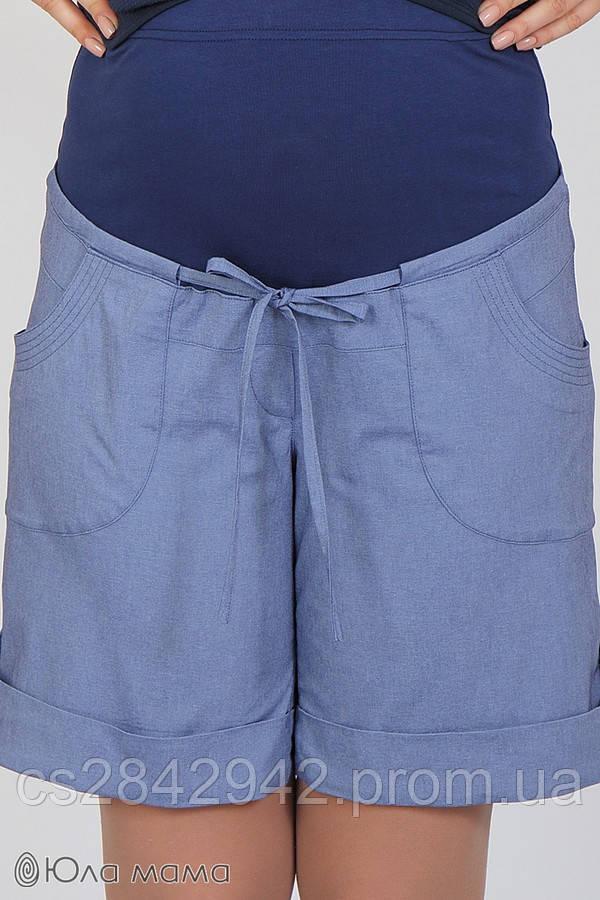 5e58397f2d68087 Літні шорти для вагітних (летние шорты для беременных) Tressi SH-27.022, ...