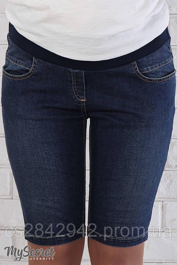 3bbaa6ff54e22a2 Шорти для вагітних ( шорты для беременных) Juli SH-26.041: продажа ...