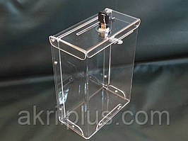 Ящик для збору пожертв 170*150*70