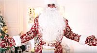 Шикарный дорогой костюм Дед Мороз р.46-54, фото 1