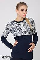 Лонгслів для вагітних та годуючих (Лонгслив для беременных и кормящих) Nadin NR-46.042, фото 1
