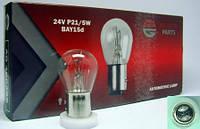 Лампа Alpha Global AG40038S А24-21/5 (2-контакты)