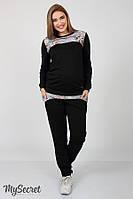 Спортивні штани для вагітних (спортивные брюки для беременных) Noks SP-37.041