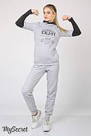 Спортивні штани для вагітних (спортивные брюки для беременных) Soho SP-46.021