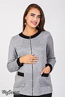 Жакет для вагітних (Пиджак для беременных) Coco CR-47.061