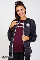 Бомбер для вагітних (Бомбер для беременных) Nia CR-17.012