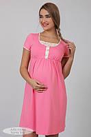 Нічна сорочка для вагітних і годуючих (ночная сорочка для беременных и  кормящих) Nikole NW a26ab5877b147