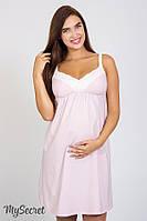 Нічна сорочка для вагітних і годуючих (ночная сорочка для беременных и  кормящих) Monika new f4ef72baeb825