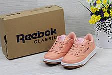 Женские кроссовки Reebok Workout Classica,персиковые, фото 2