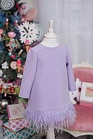 """Платье для девочки """"Young lilacs"""""""