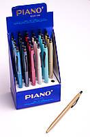 Ручка масляна автомат PIANO, в асортименті