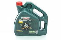 Моторное масло Castrol Magnatec 10W40 полусинтетическое