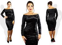Женское велюровое платье БАТАЛ