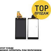 Дисплей для мобильного телефона Sony LT26i/Xperia S, черный, с тачскрином