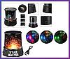 Проектор звездного неба Star Master + USB