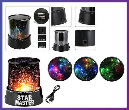 Проектор звездного неба Star Master + USB, фото 2