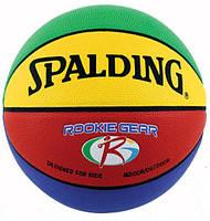 Мяч баскетбольный резиновый №5 SPLD 74281Z ROOKIE GEAR
