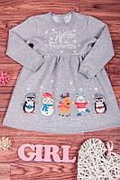 Новогоднее платье для девочки на 3-4 года