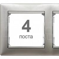 Рамка 4 поста Legrand Valena 770344 алюминий модерн