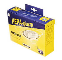 Thomas HEPA Фільтр TT 01 C