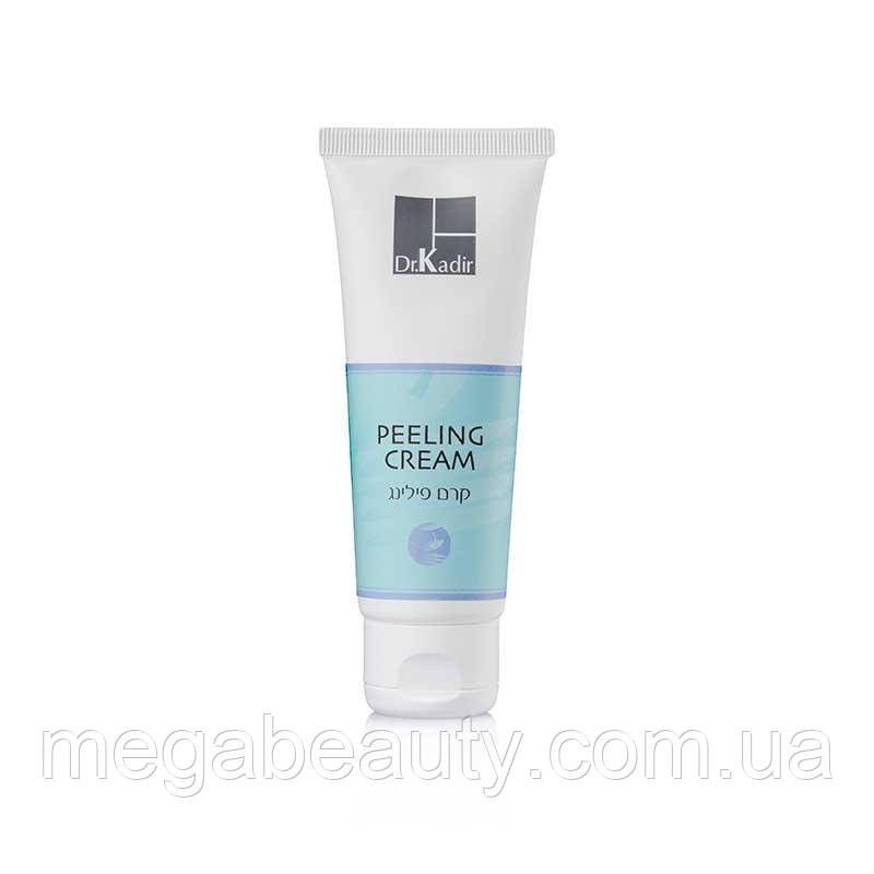 Пилинг-крем для проблемной кожи - Peeling Cream, 250 мл
