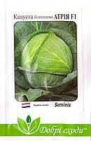 Семена капусты Aтрия F1 100шт