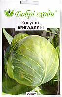 Семена капусты Бригадир F1 50шт