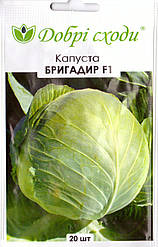 Семена капусты Бригадир F1 100шт