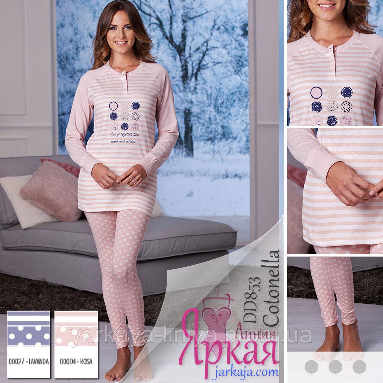 d9967fdf433ed85 Пижама женская хлопок. Домашняя одежда для женщин Cotonella™ - Товары и  услуги для життя