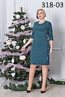 Платье из замша  для  полных  Дана размеров  от 50 до 56