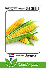 Семена кукурузы сахарной Оверленд F1 100шт