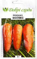 Семена моркови Болтекс 10г ТМ ДОБРІ СХОДИ