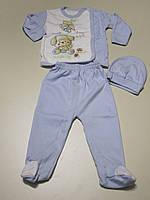 Костюм для новорожденных б/начеса Турция