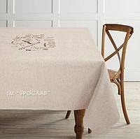 Скатертина з льону бежевого кольору 150x225