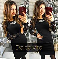 Красивое платье жакард + гипюр ММ-11.04