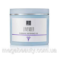 Гель с маслом лаванды для разогревания - Warming Softening Gel Lavender, 250 мл